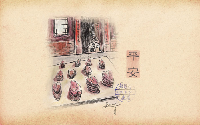 Theme Taiwan Culture Sketches