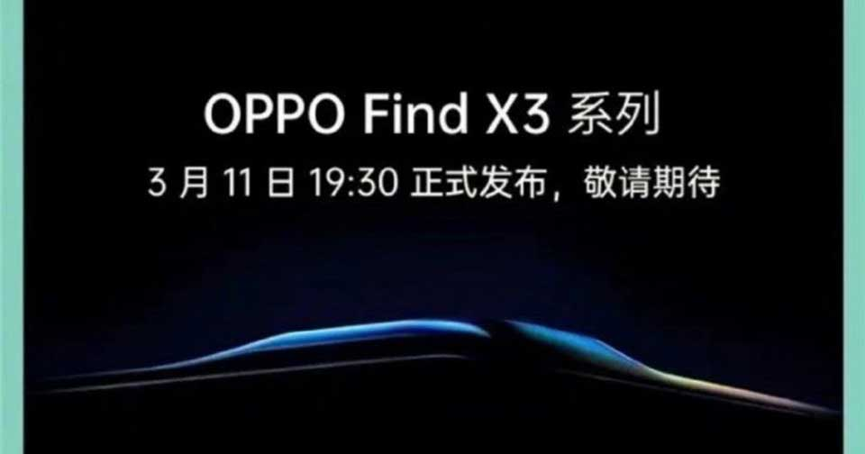 OPPO-Find-X3-date-1